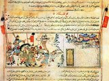 The Ghaznavids (Persian: غزنویان‎) were a Persianate Muslim dynasty of Turkic slave origin which existed from 975 to 1187 and ruled much of Persia, Transoxania, and the northern parts of the Indian subcontinent.<br/><br/>  The Ghaznavid state was centered in Ghazni, a city in modern-day Afghanistan. Due to the political and cultural influence of their predecessors - that of the Persian Samanid Empire - the originally Turkic Ghaznavids had become thoroughly Persianized.<br/><br/>  The dynasty was founded by Sebuktigin upon his succession to rule of territories centered around the city of Ghazni from his father-in-law, Alp Tigin, a break-away ex-general of the Samanid sultans. Sebuktigin's son, Shah Mahmud, expanded the empire in the region that stretched from the Oxus river to the Indus Valley and the Indian Ocean; and in the west it reached Rey and Hamadan.
